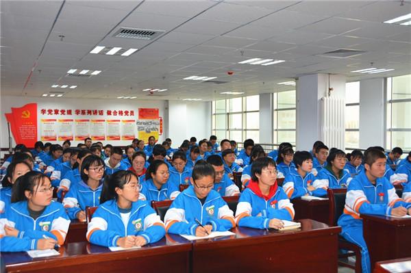 高一班主任学期寄语_河北省怀来县沙城中学